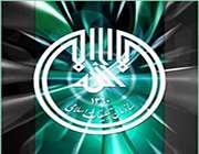راگهیاندنی ئیسلامی کۆردستان