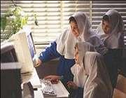 اُفت و پیشرفت تحصیلی در دانش آموزان
