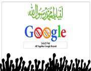 گوگل-جیمیل