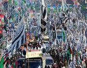 protests against anti-islam film in peshawar