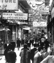 مشاغل مردم در تهران قديم