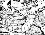 gravure d'un ouvrage non daté de la période qajare