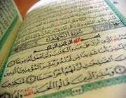 imam alinin (a.s.) görüşünde kuranın yeri