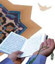 نماز استغاثه به حضرت صاحب الزمان(عج)(بخش دوم)