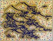 şair şehid-i belhi