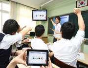 تعریف و اهداف مدارس هوشمند