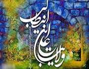 peşaver geceleri:imamet konusu üzerinde tartışma