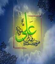 peşaver geceleri:hz. peygamber'in allah teala'dan hz. ali'yi kendisi için vezir istemesi