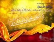 imam hadi (a.s.) ve kuranin mahluk oluşu