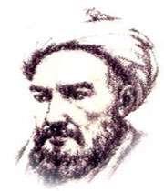 خواجہ نصیر الدین طوسی