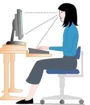 как правильно сидеть за компьютером в офисе