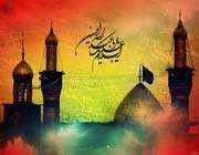 imam hüseyinin (a.s) kıyam tarzının hikmeti(ikinci bölüm)