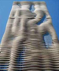 ساختمان شگفتانگیز