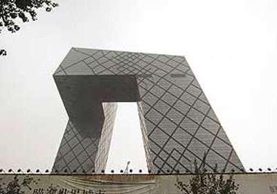 ساختمان شگفتانگيز