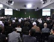 les propos du guide suprême à la 4ème réunion des idées stratégiques de la rii