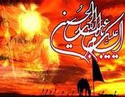 imam hüseyinin (a.s) kıyam tarzının hikmeti (beşinci bölüm)