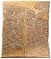 l'écriture persane