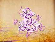 peşaver geceleri:hz. ali, resulullah (s.a.a)'in yanında en çok sevilen şahıstı