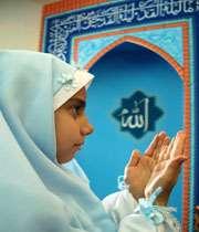 نماز در خانواده