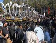 les cérémonies de l'ashourã