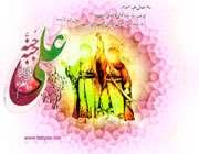 قرآن اور عید غدیر خم