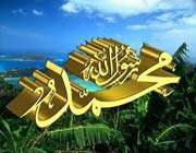 hz. resulullah (s.a.a) müslümanlarln idarecisiydi