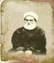 شیخ مرتضی طالقانی