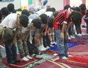 الصلاة الجماعة