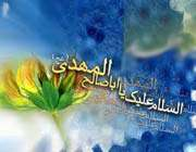 ibn-i arabi'nin hz. mehdi (a.s) hakkında ki görüşü