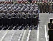 les forces armées