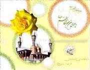 imam musa kazım'dan (a.s) altın sözler