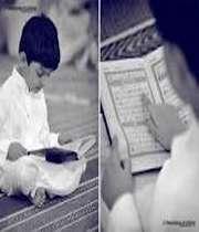 تربیت دینی کودک