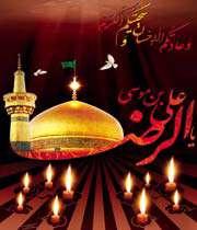 imam rıza (as)'ın yezid bin musayla konuşması