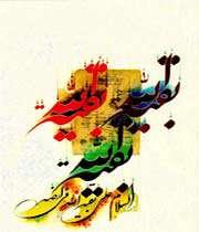 как будет способ правительства имама махди( мир ему)?