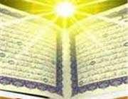 islam ağlama ve matem dini mi?