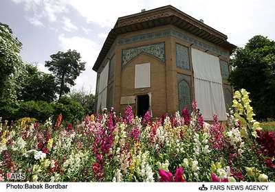 موزه فارس