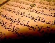 kur'an ve öğüt