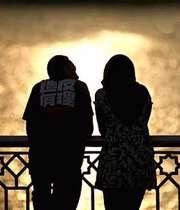 مشکل اصلی در روابط دختر و پسر