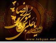 imam hasan mücteba (a.s.) mübarek hayatının son günleri