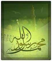 peygamber efendimiz (s.a.a.) birliğin en büyük etkenidir