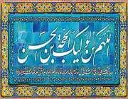 сахм аль-лайл
