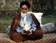 imam khomeini