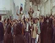 irans islamic revolution