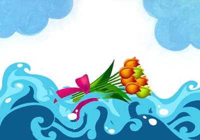 دسته گل به آب دادن