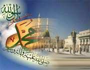 the holy prophet (pbuh)