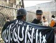 мусульмане в 2012