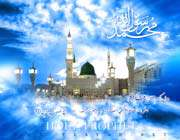 the holy prophet