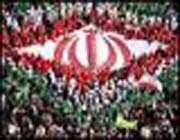 islami tebliğ koordine konseyinin 10 şubat bildirisi