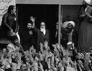imam khomeini_ islamic revolution