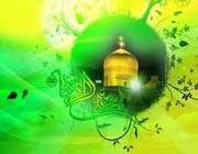 imam rıza (a.s.)'ın tartışmaları